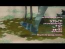 [マイリトルアニメ] My Little Anime - Galaxyart