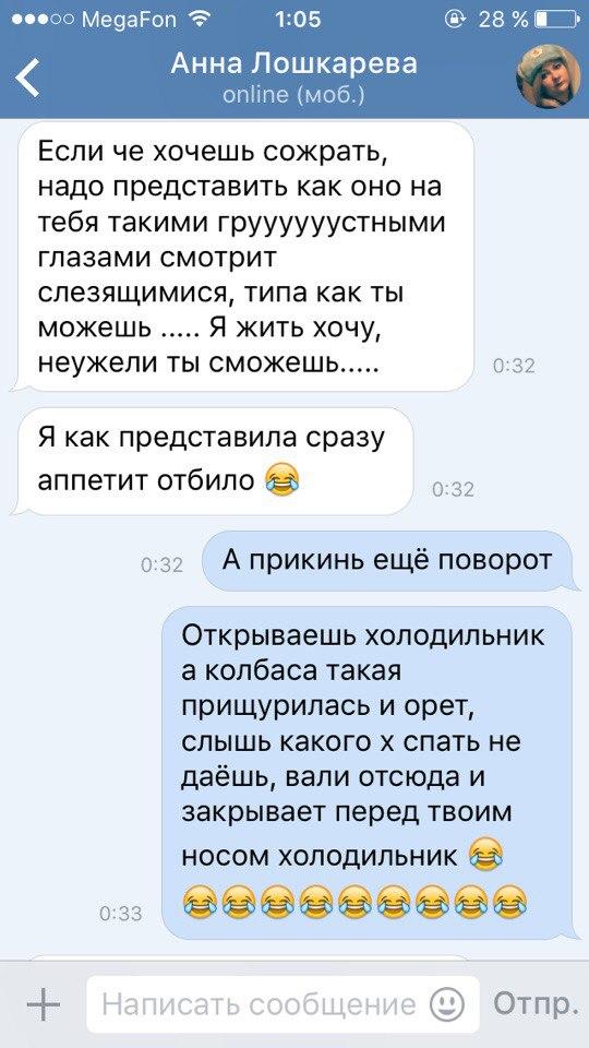 chudnie-seksualnie-devushki-video