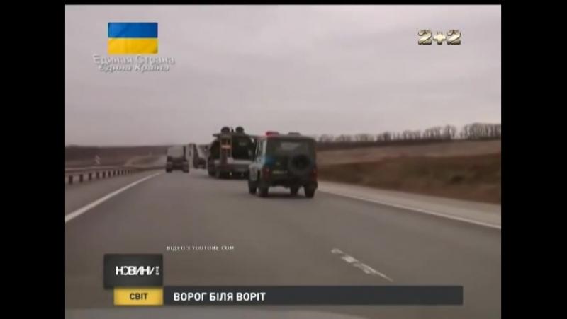 Біля українського кордону концентруються російські війська - YouTube