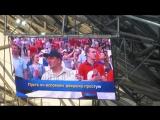 «Катюша» перед матчем Россия - Англия на Евро 2016