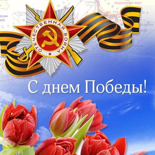 Даврон Аюпов | Москва