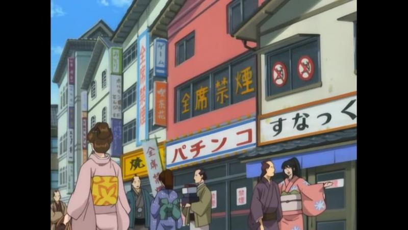 TB 1 Gintama Гинтама 119 серия Озвучка