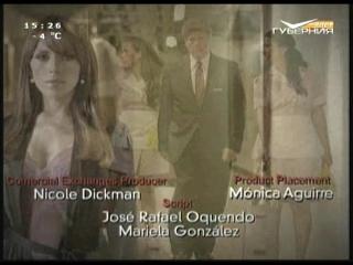 Госпожа Горничная | Una Maid en Manhattan 125 серия (ОЗВУЧКА)