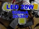 20W 600mA 30 36V белый и тёплый белый led c aliexpress