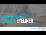 Permanent makeup tutorial: eyelids eyeliner / Обучение перманентному макияжу: татуаж век