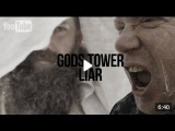 GODS TOWER - Liar (Doom Metal)(Official video)
