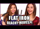 Curl Your Hair with a FLAT IRON?! - Makeup Mythbusters w/ Maybaby Tiffany Ma
