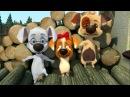 Белка и Стрелка: Озорная семейка 85 серия - Сосед