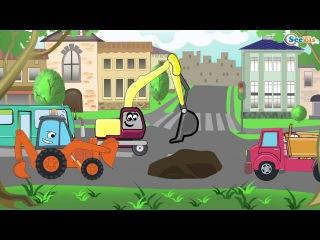 Мультфильм про машинки Экскаватор Трактор Грузовик Строительная техника и Большие Рабочие Машины