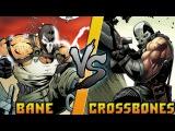Бейн (Диси) vs Кроссбоунс (Марвел) / Bane (DC) vs Crossbones (Marvel) - Кто кого? [bezdarno]