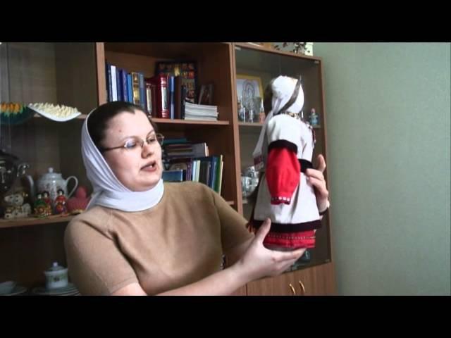 Русская губернская кукла