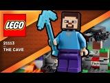 ЛЕГО МАЙНКРАФТ - ПЕЩЕРА | LEGO MINECRAFT - THE CAVE (21113)