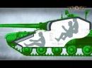 ТАНКИ-РОБОТЫ серии Т-64-Т-72-Т-90