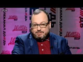 Станислав Белковский ответил на вопросы подписчиков 24 мая 2016