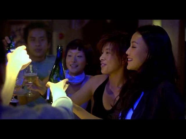 Millennium Mambo (2001, Hou Hsiao-Hsien) - PT, ING, ESP