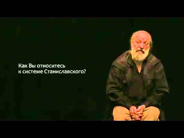 Простые истины. Анатолий Васильев