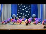 Отчётный концерт. Танец