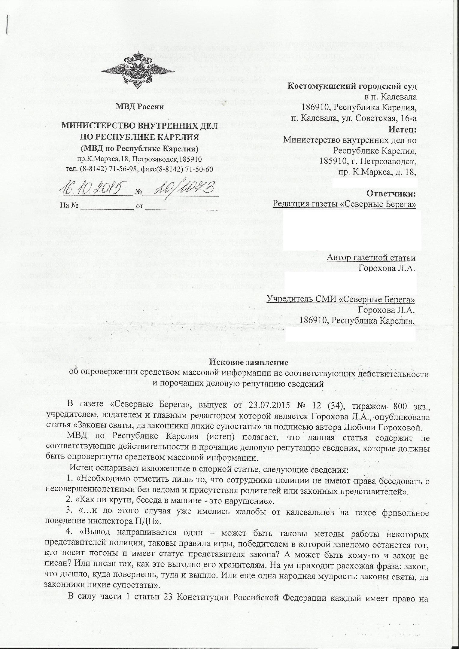 Новости Петрозаводска сегодня | СТОЛИЦА на Онего