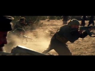 Уцелевший (2013) Трейлер