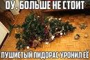 Виталий Рыженко фото #25