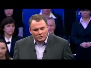 Правда об антинародном государстве прорвалась на 1 й канал РФ