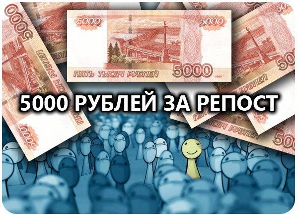 5000 рублей в подарок от сбербанка 42