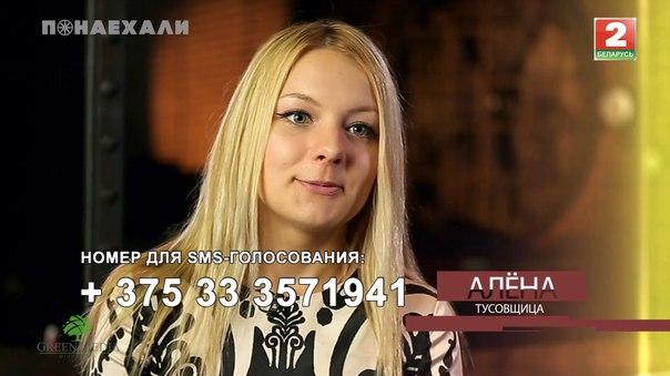 Кадры из фильма реалити шоу понаехали на беларусь 2 смотреть онлайн
