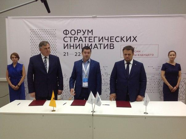В Ярославской области укрепят систему профессионального образования