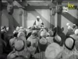 Билал - Муэдзин Посланника Аллаха (1976)