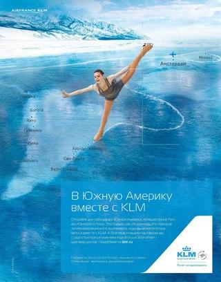 Аделина Сотникова - 2 - Страница 3 Od8DvBcXMMY