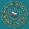 Финансовый университет Барнаульский филиал