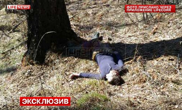 Погибший в Бурятии студент пошёл в лес под действием марихуаны?