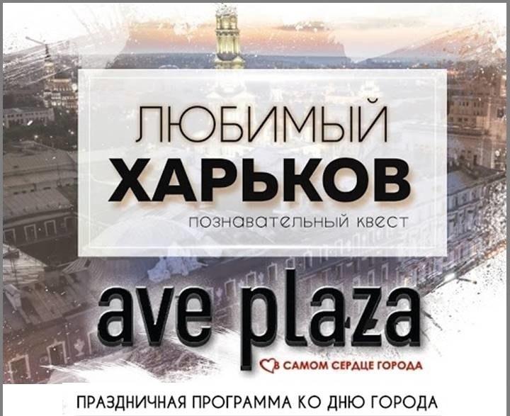 Харьковчан ждут азартные выходные: на кону десять тысяч