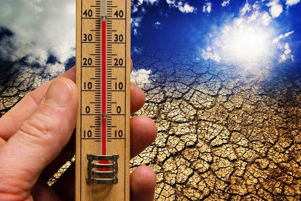 Угрожает ли миру глобальное потепление