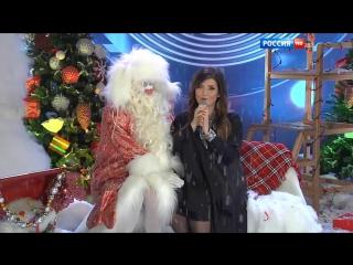 Жасмин - Зависимость (Россия-1 Песня года-2015) HD