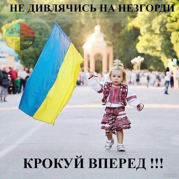 На Потемкинской лестнице в Одессе развернули огромный флаг Украины - Цензор.НЕТ 8586