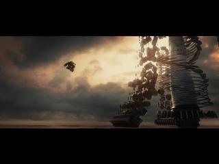 Трейлер к фильму Дивергент, глава 3 За стеной (2016)