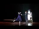 Балет Дама с камелиями - Акт 1