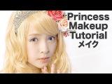 Fairy PRINCESS MAKEUP TUTORIAL by Melo Shirayuki from the Kawaii Japanese Lolita Idol group MELTIA