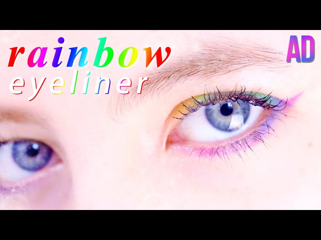EASY RAINBOW EYELINER TUTORIAL ✨AD✨