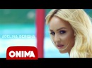 Adelina Berisha T'kom ik Official Video