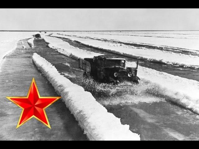 Эх Ладога Песни военных лет Лучшие фото Эх Ладога родная Ладога