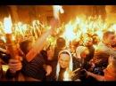 Православие Хитрость Ватикана по схождение Благодатного Огня в храме гроба Господня