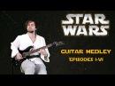 Star Wars - Guitar Medley (Episodes I-VI)