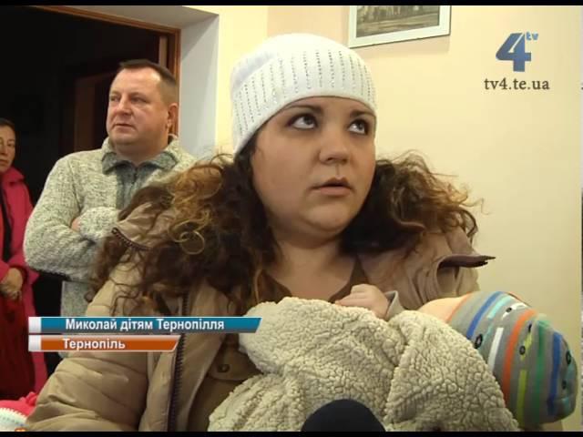 """Акцію """"Святий Миколай дітям Тернопілля"""" провели у благодійному фонді """"Карітас"""""""