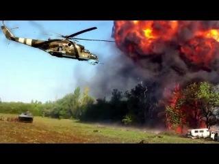 Как вертолеты хунты сравняли с землей блокпост Украинской армии. (самая полная в...