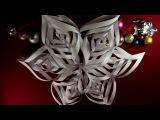 Новый Год и Рождество - Подготовка. Объемная 3D снежинка из бумаги своими руками. Snowflake hands