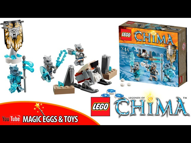 ЛЕГО ЧИМА Легенды Чима Лагерь Клана Саблезубых Тигров | LEGO Lego Legends of Chima 70232