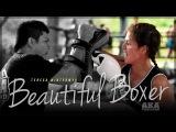 Teresa Wintermyr: The Beautiful Boxer AKA Thailand - WMC Champion