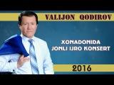 Valijon Qodirov - Xonadonida jonli ijro konsert 2016